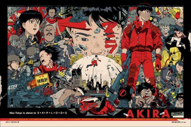 Akira_mondo_screening_poster1